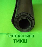 Техпластина ТМКЩ