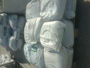 Мешки под метал и щебень вес одного 110гр! бесплатно доставим!